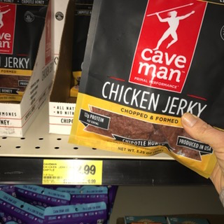 grocery-outlet-jerky